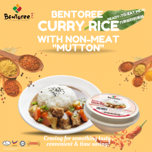 Bentoree Curry Rice with Plant-Based Muttons 270g