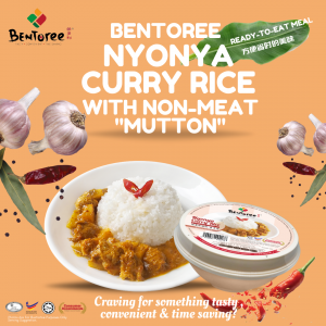 Nyonya Curry Rice with Plant-Based Muttons 270g