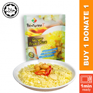 Bentoree Ginger Fried Rice 210g