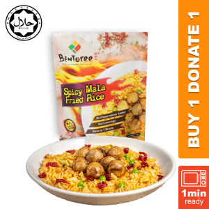 Bentoree Spicy Mala Fried Rice 210g